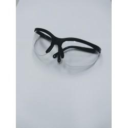 Очила защитни модел SG32C - Sphere-X